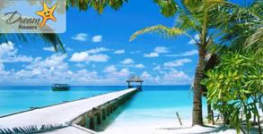 За Цветница на Малдивите! 7 нощувки със закуски и вечери - без или със обеди, плюс самолетен транспорт