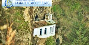 Еднодневна екскурзия до Букоровски, Чепърленски и Разбоишки манастир и водопад Котлите
