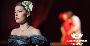 """Спектакълът """"Анна в тропиците"""" на 23 Януари"""