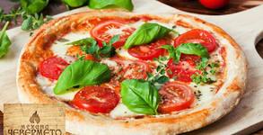 Пица по избор - за хапване на място или за вкъщи