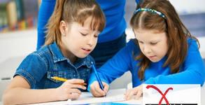 Курс по английски за деца в 1 - 4 клас
