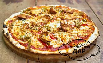 Вкус от Италия! Ръчно приготвена пица по избор, от Ресторант ДАР