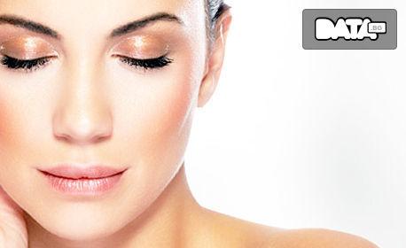 Дълбоко почистваща терапия за лице с ултразвук и безиглена мезотерапия с хидроколагенов гел