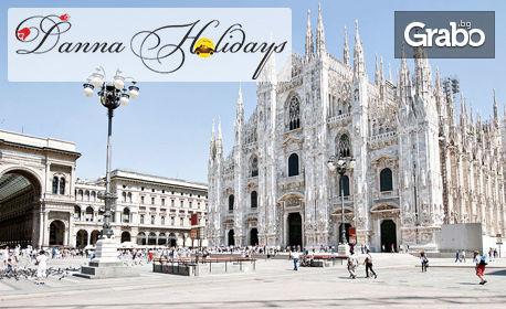 Лятна екскурзия до Загреб, Верона и Венеция! 3 нощувки със закуски, плюс транспорт и възможност за посещение на Милано