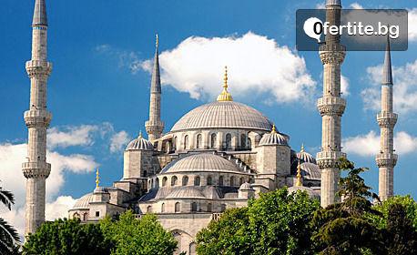 Уикенд в Истанбул! 2 нощувки със закуски, плюс транспорт
