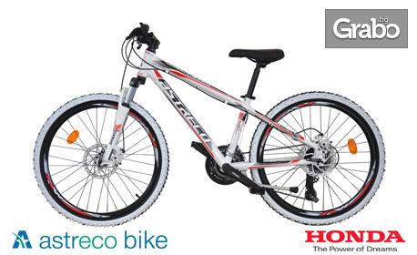 Детски, мъжки или дамски велосипед
