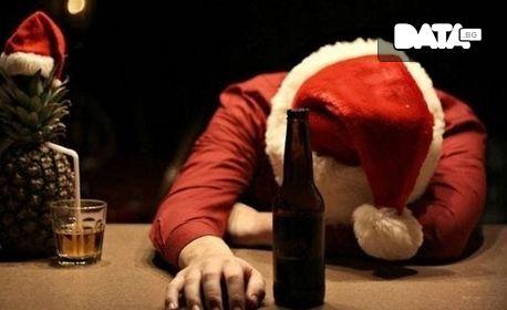 """Премиера на комедията """"Дядо Коледа е боклук"""" - на 18 Ноември"""