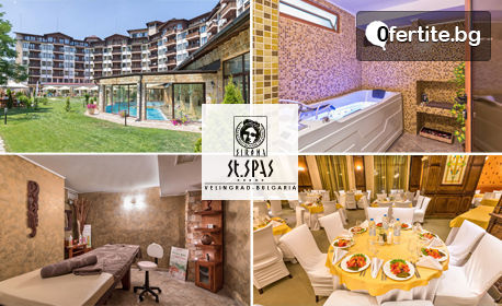 Луксозна SPA почивка във Велинград! 3 или 5 нощувки със закуски и вечери, плюс лечебни процедури