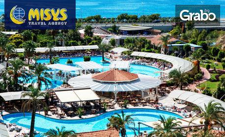 Луксозни майски празници в Анталия! 5 нощувки на база Ultra All Inclusive в Crystal Admiral Resort & СПА 5*