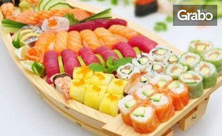 Суши сет по избор - с 40, 58 или 84 хапки
