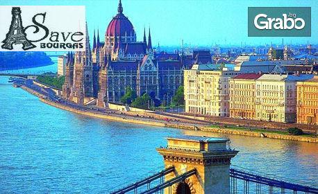 Eкскурзия до Будапеща, Прага и Виена! 3 нощувки с 2 закуски, транспорт и възможност за посещение на Дрезден