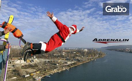 Скочи смело в 2018-та с бънджи! Скок от Аспаруховия мост във Варна