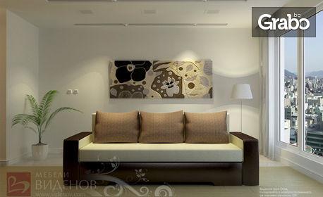 Разтегателен диван Евиа - за 349лв