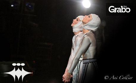 """Една вечер със спектаклите на Маргарита Арнаудова и Балет Арабеск! """"Нестинарка"""" и """"Болеро"""" на 20 Октомври"""