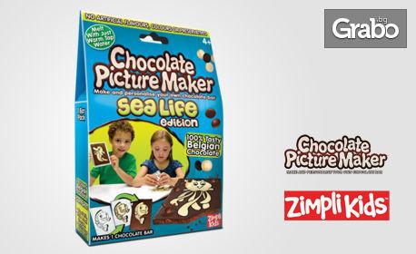 Създайте собствен 100% Белгийски шоколад! Креативна детска игра Chocolate Picture Maker
