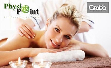 Китайски лечебен масаж Ан Мо на цяло тяло