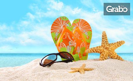 Със семейството или компанията в Слънчев бряг! 3 или 4 нощувки за до петима - на 150м от плажа