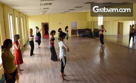 3 урока по ориенталски танци