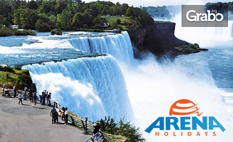 Пролетна екскурзия до Канада, с посещение на Ниагарския водопад! 6 нощувки със закуски, плюс самолетен транспорт