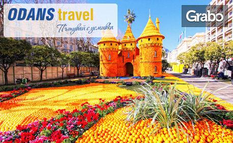 За карнавала в Мантон и Ница! Екскурзия до Словения, Италия, Франция и Монако с 4 нощувки със закуски, плюс транспорт