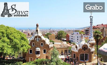 Екскурзия до Италия, Испания и Монако! 4 нощувки със закуски и 1 вечеря, плюс автобусен и самолетен транспорт