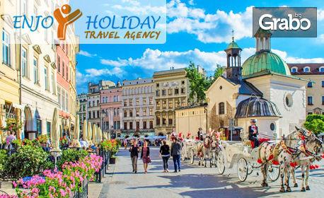 Оферта: Непознатите Полша, Украйна и Румъния! Виж Лвов, Варшава, Краков и Алба Юлия - с 5 нощувки със закуски, плюс транспорт