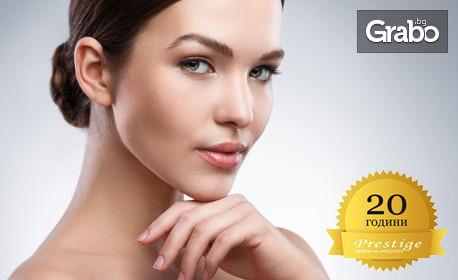 Терапия за лице с фитостволови клетки и чист кислород