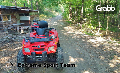 1 час разходка с АТВ - Canam в полите на Стара планина по предварително подготвен маршрут