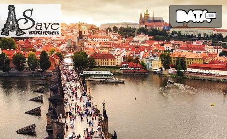 Last minute екскурзия до Будапеща, Виена и Прага! 4 нощувки със закуски, плюс транспорт и възможност за Дрезден
