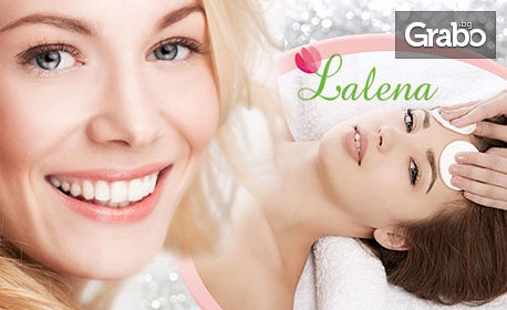 SPA терапия на лице, шия и деколте, плюс мезотерапия и подмладяваща маска с водорасли