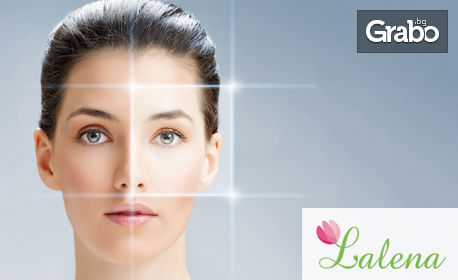 Кислородна мезотерапия за лице, ултразвуково почистване, масаж, хидратираща ампула и алго маска