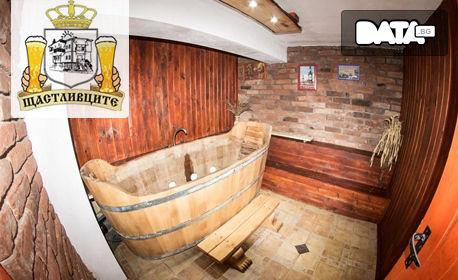 На почивка в Старозагорски минерални бани! 2 нощувки със закуски и вечери, плюс ползване на Център за бирена терапия