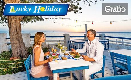 Морска почивка в Дидим, Турция! 7 нощувки All Inclusive в хотел 5* в Premium Suite, с...