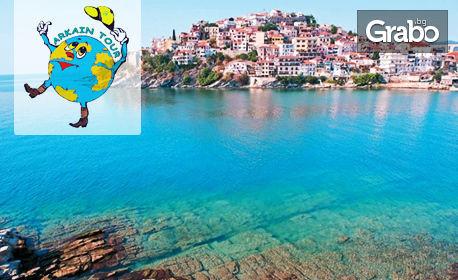 Майски празници в Гърция! 3 нощувки със закуски и вечери в Кавала, плюс транспорт и посещение на остров Тасос