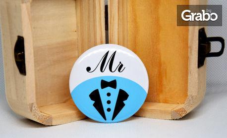 За сватба, кръщене или специален повод! Значки или магнити-отварачки, модел по избор