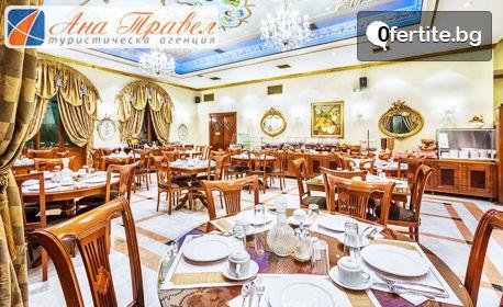 Нова година в Солун! Екскурзия с 2 нощувки със закуски и празнична вечеря в хотел Imperial Palace****, плюс транспорт