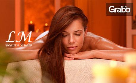 Класически релаксиращ масаж на цяло тяло, плюс масаж на глава и ходила, или Лечебен масаж на цяло тяло, от Салон LM