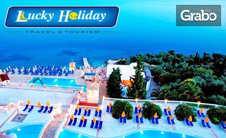 На Корфу през Септември! 7 нощувки на All Inclusive в Sunshine Corfu Hotel and Spa 4*, плюс транспорт
