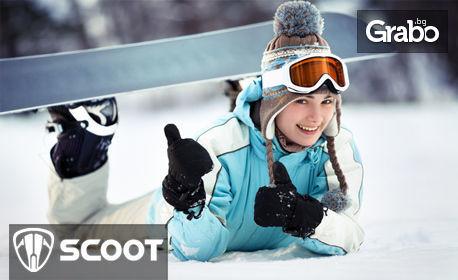 Сноуборд за деца и възрастни! Урок за начинаещи - в група или самостоятелно