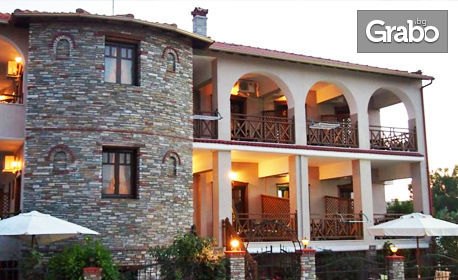 През Септември на гръцкия остров Амулиани! 2 или 3 нощувки за до трима
