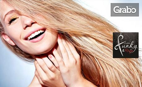 Арганова или млечна терапия за коса с ултразвукова RF преса, плюс подстригване и сешоар