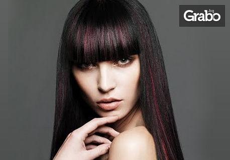 Трайно био изправяне на коса, с над 66% отстъпка от Салон Allure