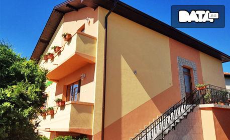 Есенна почивка във Велинград! 2 или 3 нощувки със закуски и вечери