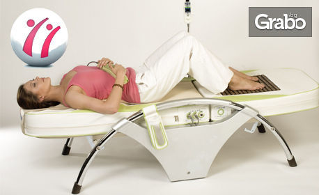 10 процедури на термомасажно легло Nuga Best