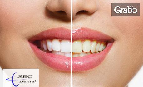 До 8 нюанса по-бели зъби! Избелване с LED лампа, почистване на зъбен камък и плака и полиране