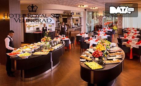 SPA релакс във Велинград! 2 нощувки със закуски, обеди и вечери