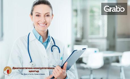 Ехография на щитовидна жлеза и изследване на хормони
