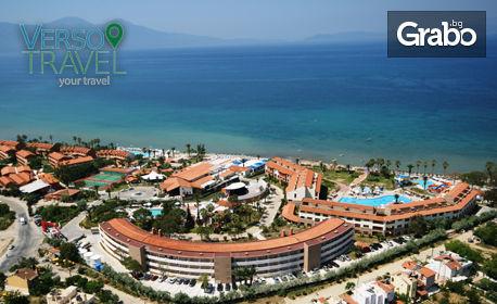 Майски празници в Кушадасъ! 4 или 5 нощувки на база All Inclusive в хотел Ephesia Holiday...