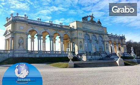Екскурзия до Виена, Будапеща и Любляна! 5 нощувки със закуски, плюс транспорт