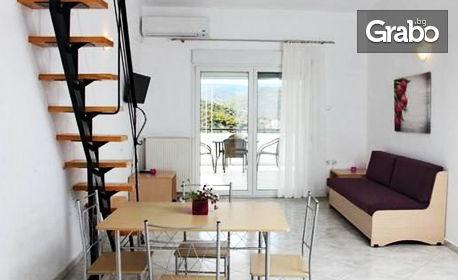 На море в Гърция! 2 или 3 нощувки в апартамент за до четирима в с. Неа Ираклица